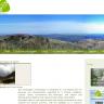 Wandern: Serra de Estrela