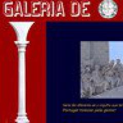 Geschichte: Galerie der Erfinder