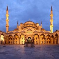 Religion: Al Furqán - islamische Studien und Kultur in Portugal
